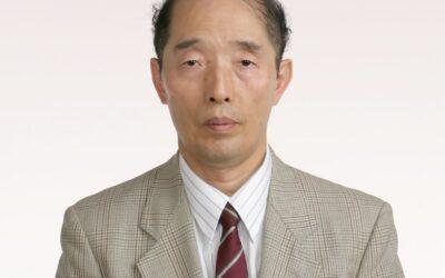 Prof. Tsutomu Sakuta (1943-2020)